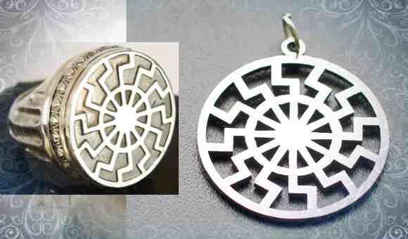 Перстень и кулон с изображением символа
