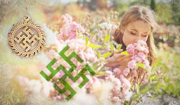 Славянский символ Перунов цвет