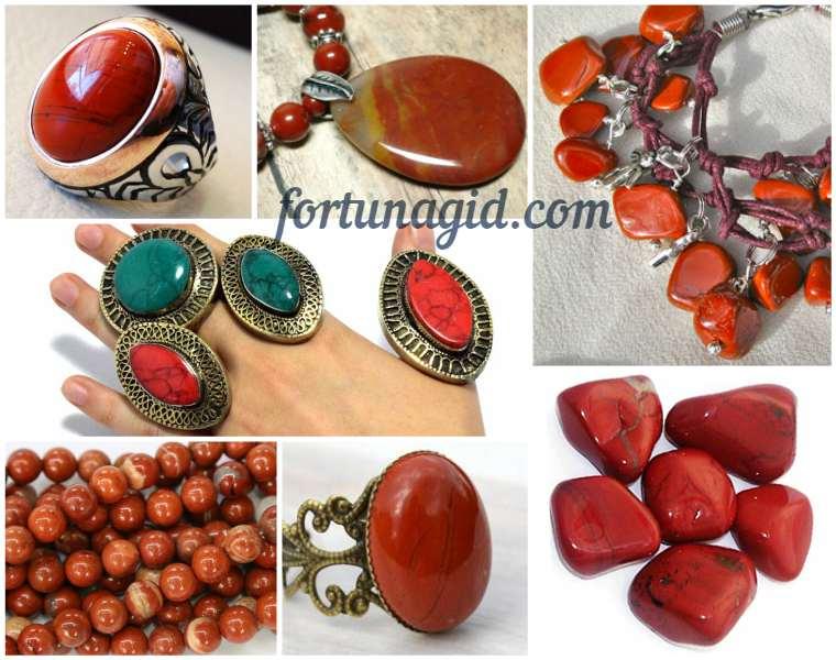 ювелирные украшения из красной яшмы