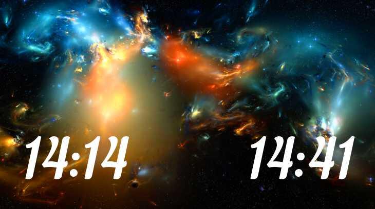14:14 и 14:41 на часах