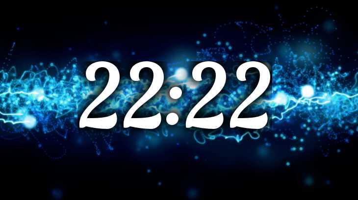 время 22 22 на часах