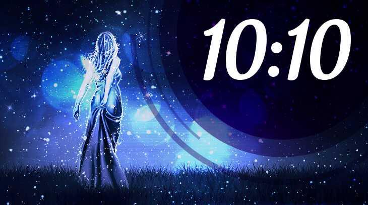 время 10 10 на часах