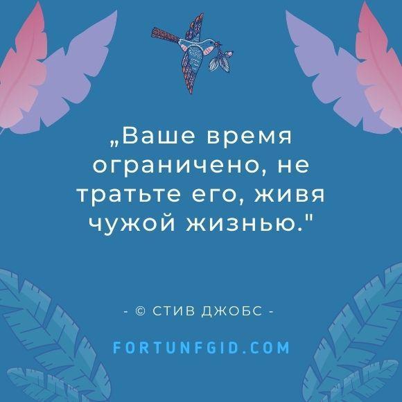 совет ангела о жизни